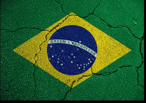 Una Marca llamada Brasil - Cuaderno de Marcas Corporate